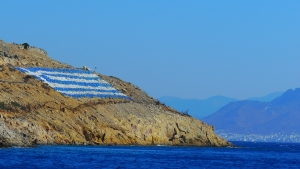 Insel Kos - Impressionen